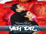 Yeh Dil (2003)