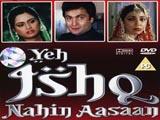 Yeh Ishq Nahin Aasan (1983)