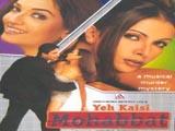 Yeh Kaisi Mohabbat (2002)
