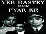 Yeh Rastey Hain Pyar Ke (1963)