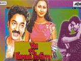 Yeh To Kamaal Ho Gaya (1982)