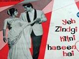 Yeh Zindagi Kitni Haseen Hai (1966)