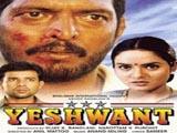 Yeshwant (1996)