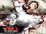 YMI - Yeh Mera India (2009)