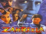 Zahreela