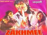 Zakhmee (1975)