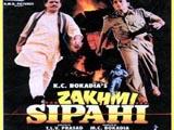 Zakhmi Sipahi
