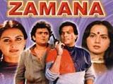 Zamaana