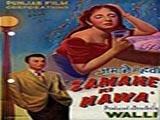 Zamane Ki Hawa (1952)