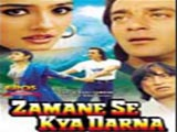 Zamane Se Kya Darna (1994)