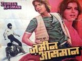 Zameen Aasmaan (1984) - Shashi Kapoor, Sanjay Dutt, Rakhee Gulzar, Rekha, Anita Raj, Satyendra Kapoor