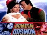 Zameen Aasman (1972)