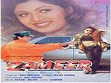 Zameer (1997)