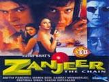 Zanjeer - The Chain (1998)