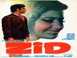 Zid (1976)