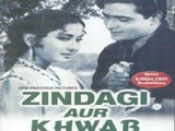 Zindagi Aur Khwab (1961)