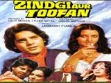 Zindagi Aur Toofan (1975)