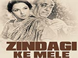 Zindagi Ke Mele (1956)