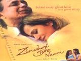 Zindagi Tere Naam (2008)