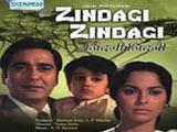 Zindagi Zindagi (1972)