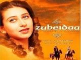 Zubeidaa (2001)