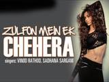 Zulfon Mein Ek Chehera (1999)