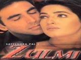 Zulmi (1999)
