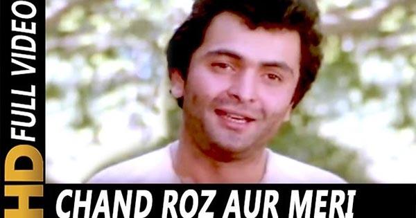 Chand Roz Aur Meri Jaan -