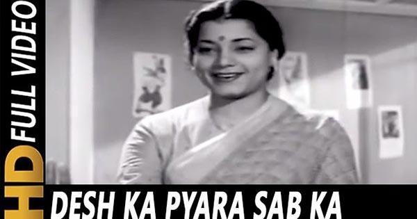 essay on bharat desh hamara sabse pyaara