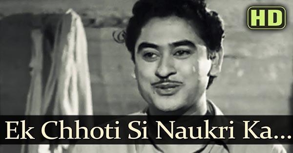 Ek Chhoti Si Naukri Ka Talabgar Hu Main - एक छोटी सी