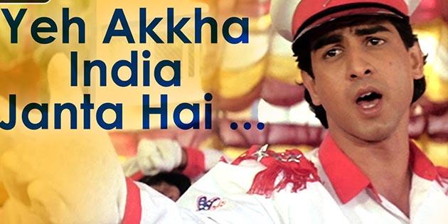 first time dekha tujhe love ho gaya free mp3 downloads