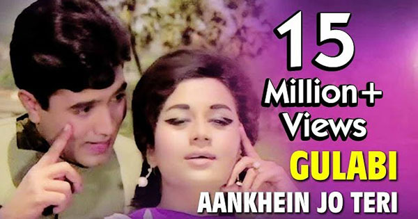 gulabi aankhen jo teri dekhi original song download