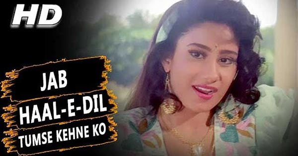 haal e dil female video song download