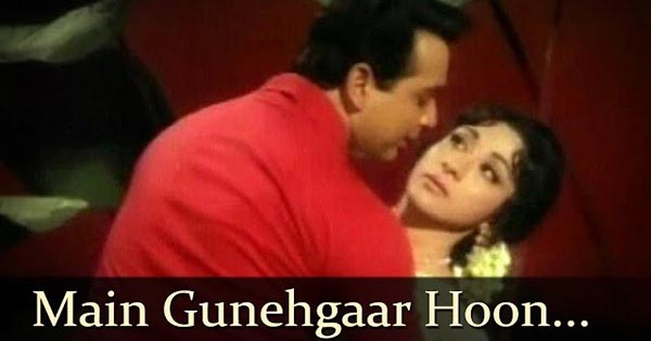 Mai Gunehgar Hu, Jo Chahe Saza Do Mujhko - मैं