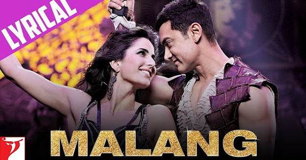 Malang Malang मल ग मल ग