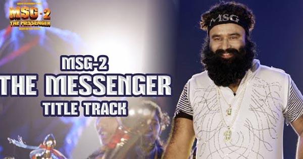 Msg The Messenger - एमएसजी द मैसेंजर