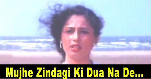 galiyon ka badshah movie 1989