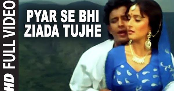 Khud Se Bhi Jyada Pyar Hai Tumse Dialogue Boy Girl
