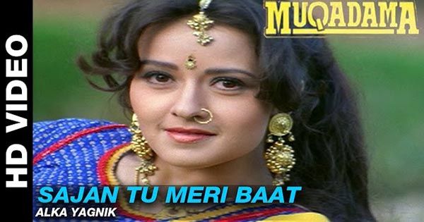 Muqadma 4 Movie Free Download Hindi