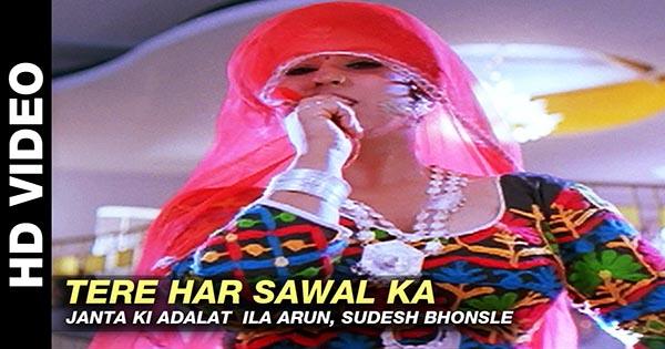 Tere Har Sawal Ka Jawab Ban Jaungi - तेरे हर सवाल का जवाब ...