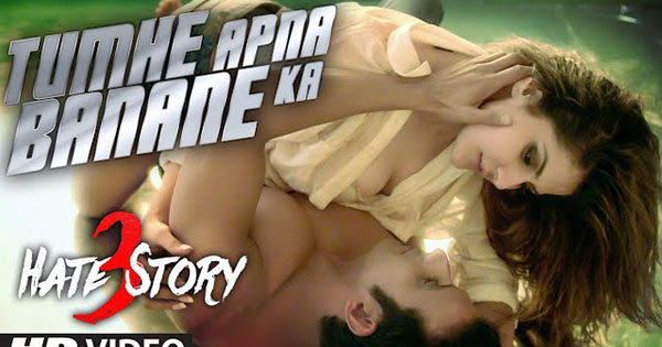 Hate story hot videos free download