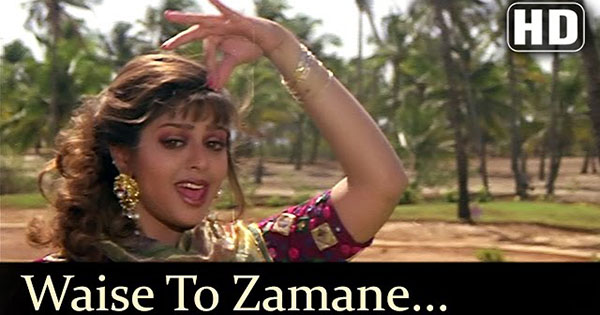 zamane ki sari song download