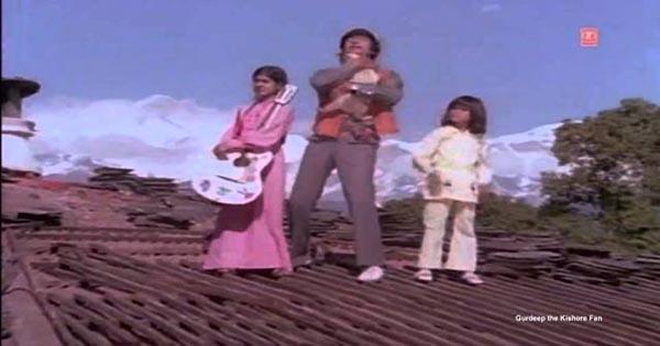 wallah kya nazara hai song