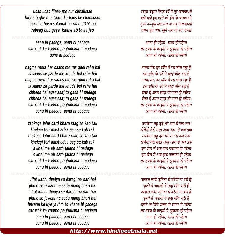 lyrics of song Aana Hi Padega