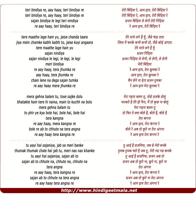 lyrics of song Teri Bindiyaa Re, Aaye Haaye Teri Bindiyaa Re