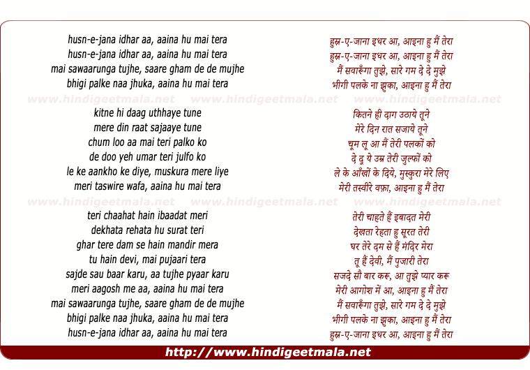 lyrics of song Husn - E - Jana Idhar Aa, Aaina Hu Mai Tera