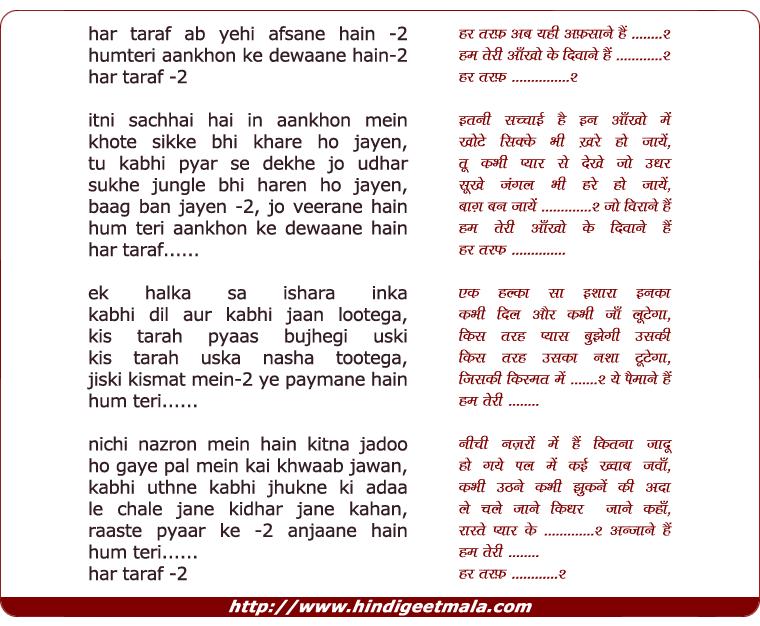 Dilli Ki Raat | Indu Sarkar | Song Lyrics | Glamsham