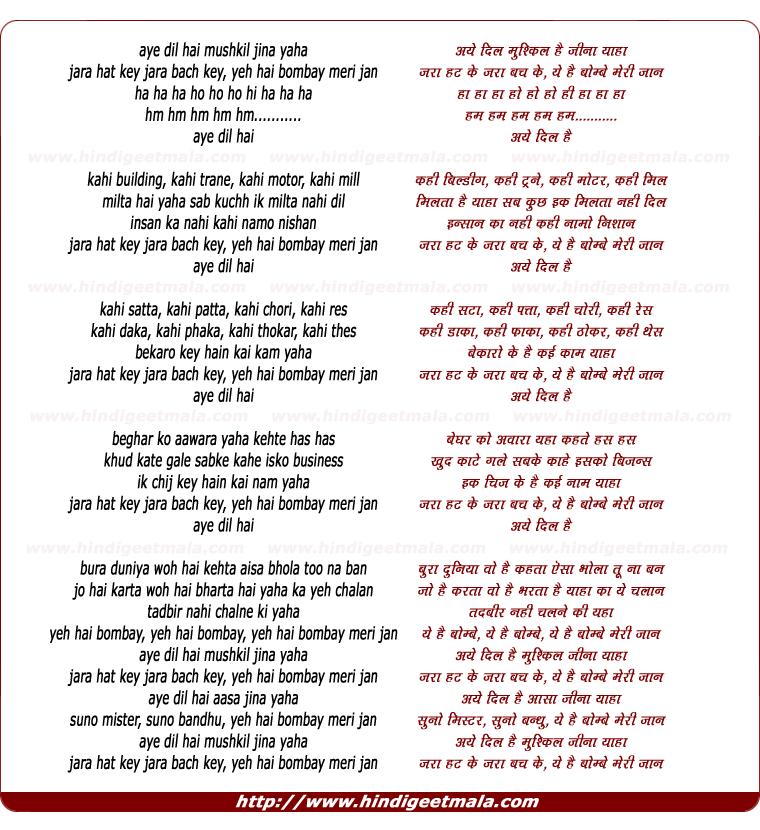 Gee korean lyrics