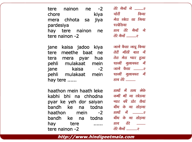 lyrics of song Tere Nainon Ne Chori Kiya, Mora Chhota Sa Jiya