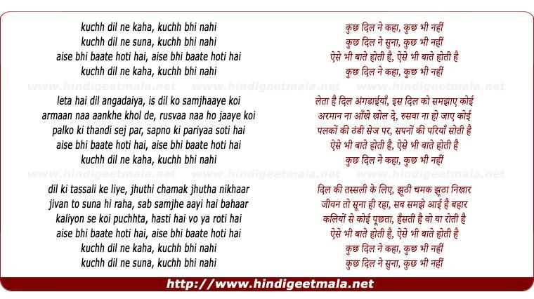lyrics of song Kuchh Dil Ne Kaha Kuchh Bhi Nahi